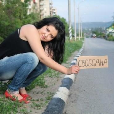 Фотография #300417, автор: Ирина Баюшина