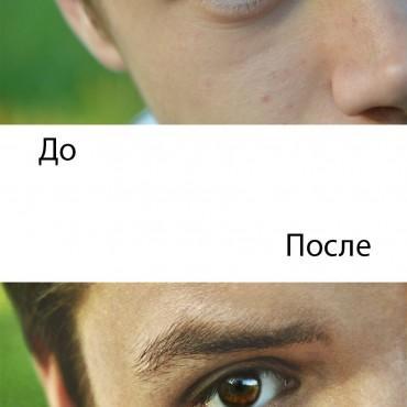 Фотография #302382, автор: Евгений Гаврилин