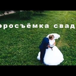 Видео #299497, автор: Александр Борщев
