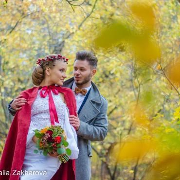 Фотография #304315, автор: Наталья Захарова