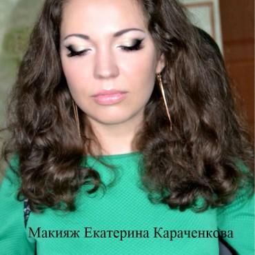 Фотография #310932, автор: Екатерина Караченкова