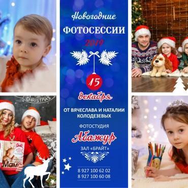 Фотография #306498, автор: Вячеслав Колодезев