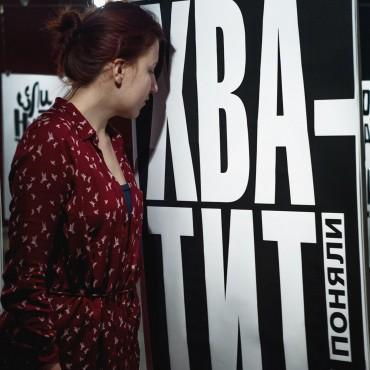 Фотография #320908, автор: Мария Покотилова