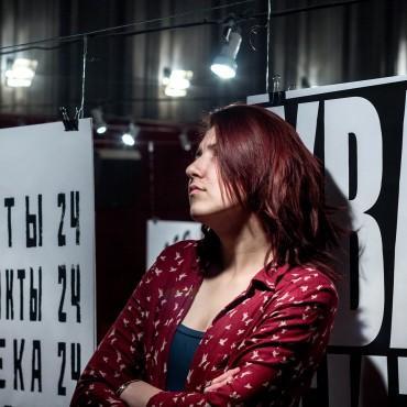 Фотография #305139, автор: Мария Покотилова