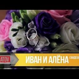 Видео #299492, автор: Дмитрий Филатов