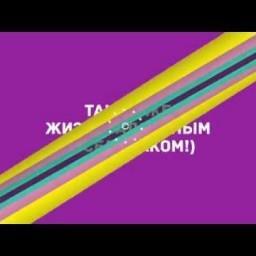 Видео #549565, автор: Сергей Фролов