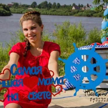 Фотография #551206, автор: Любовь Мелехова