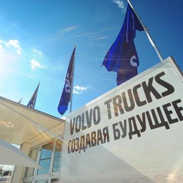 Альбом: Volvo Иннопром 2016-2017, 31 фотография