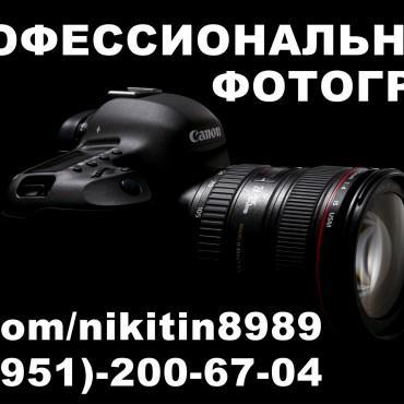 6502c068770180defc0295d09f423dee.jpg