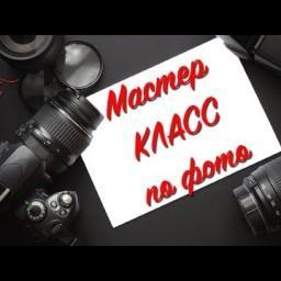 Видео #489691, автор: Филипп Усков