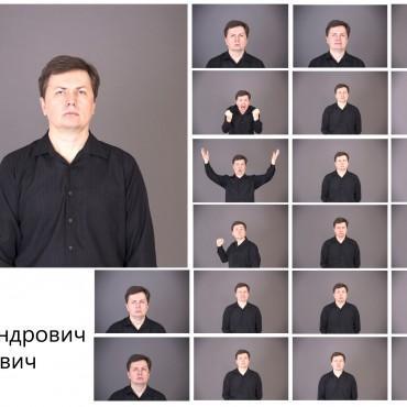 Альбом: Фотосъемка для портфолио, 20 фотографий