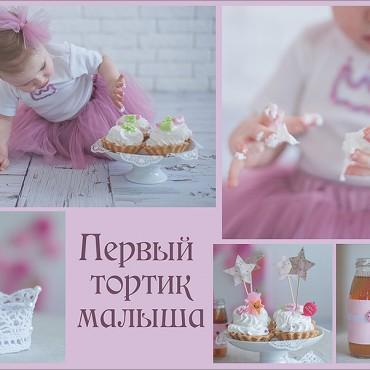 Фотография #469086, автор: Мария Сапрыкина