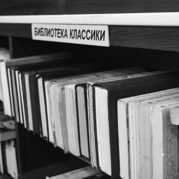 Фотография #470200, автор: Яна Васильева