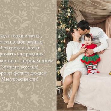 Фотография #474621, автор: Аренда костюмов для фотосессии  малышей! Новинка - вечерние платья для фотосессии!