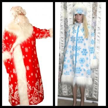 Фотография #467750, автор: Арт-студия Карнавальных костюмов - детские, взрослые, вечерние платья. Аренда для фотосессий.