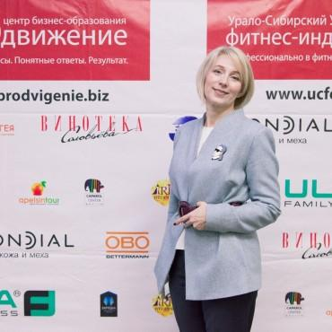 Фотография #100983, автор: Валентина Калекина