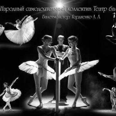 Фотография #332586, автор: Михаил Семенов
