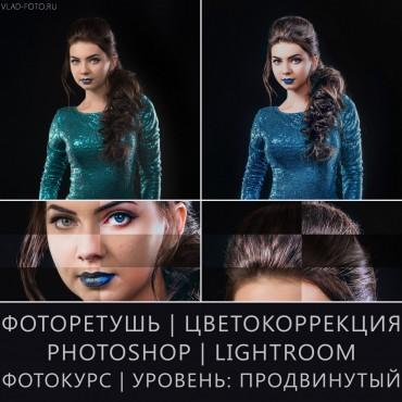 Фотография #571181, автор: Максим Иванюта