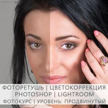 Фотография #571179, автор: Максим Иванюта