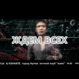 Видео #562033, автор: Артур Лесницкий