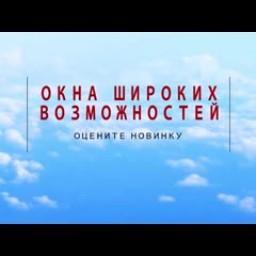Видео #609539, автор: Шитов Сергей