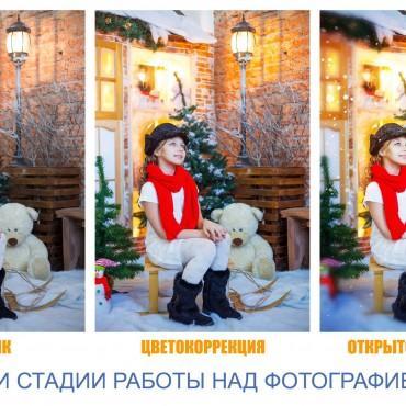 Фотография #154473, автор: Мария Горбачева