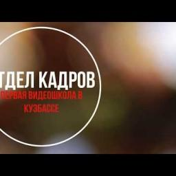Видео #146711, автор: Мария Горбачева