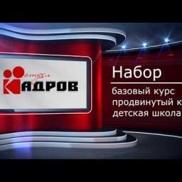 Видео #146789, автор: Мария Горбачева