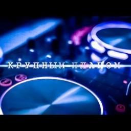 Видео #146682, автор: Александр Мальцев