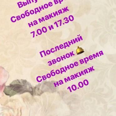 Фотография #158979, автор: Юлия Иванова