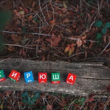 Фотография #55484, автор: Наташа Бедненко