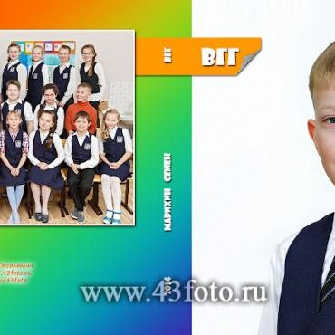 Фотография #112579, автор: Георгий Сысолятин