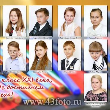 Фотография #112582, автор: Георгий Сысолятин
