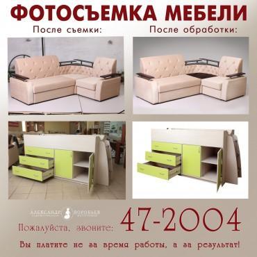 Фотография #122179, автор: Александр Воробьев