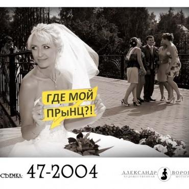 Фотография #112974, автор: Александр Воробьев