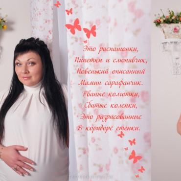 Фотография #116808, автор: Екатерина Макарова