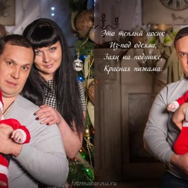 Фотография #116812, автор: Екатерина Макарова