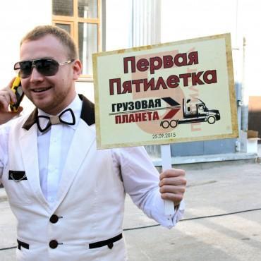 Фотография #116188, автор: Елена Филиппова