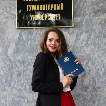 Фотография #121728, автор: Валерия Микрюкова