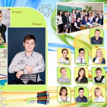 Фотография #122755, автор: Оксана Двоеглазова