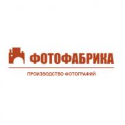 Фотофабрика  - Фотостудия Кирова