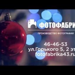 Видео #109708, автор: Денис Мальцев