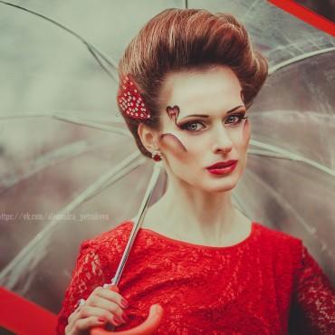Фотография #125716, автор: Александра Петракова