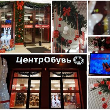 Фотография #129817, автор: Елена Литвякова