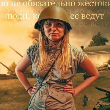 Фотография #124078, автор: Дмитрий Сергиец