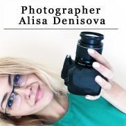 Алиса Денисова - Фотограф Калининграда