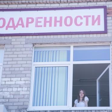 Фотография #146554, автор: Максим Хлызов