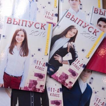Фотография #137741, автор: Эвелина Большенко