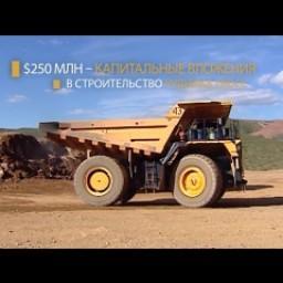 Видео #122963, автор: Максим Хлызов