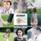 Любовь Метохир - Фотограф Калининграда